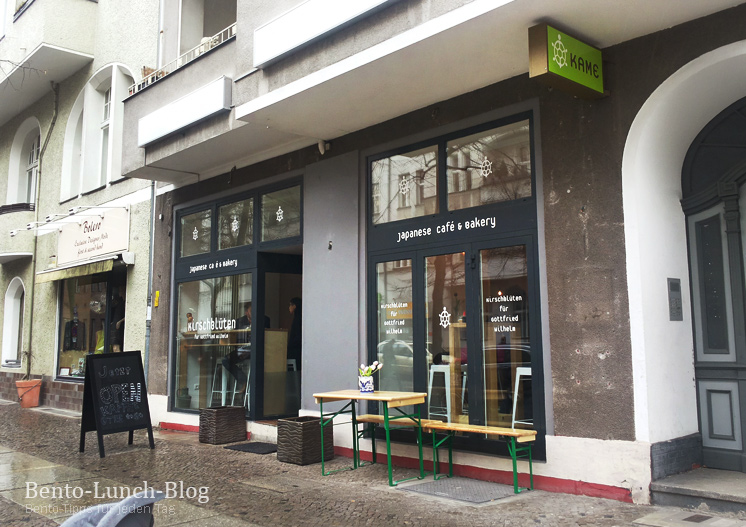 bento lunch blog kame japanese caf bakery berlin charlottenburg. Black Bedroom Furniture Sets. Home Design Ideas
