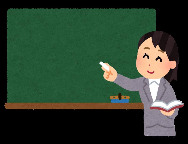 「教師 フリー素材」の画像検索結果