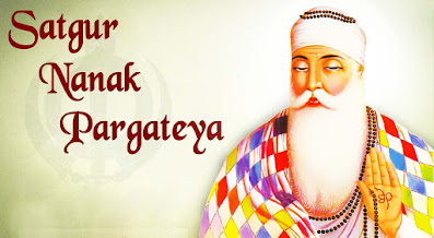 Gurpurab Quotes Sms For 2021