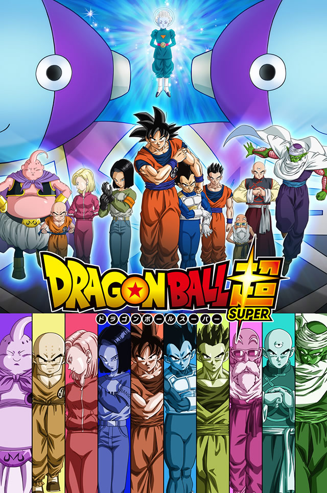 Capitulo 128 : Dragon Ball Super Subtitulado Español