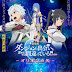 "NUEVOS DETALLES SOBRE ""DANMACHI: ARROW OF THE ORION"""