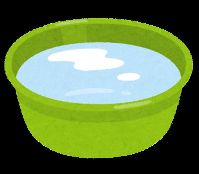 水を張った洗面器のイラスト