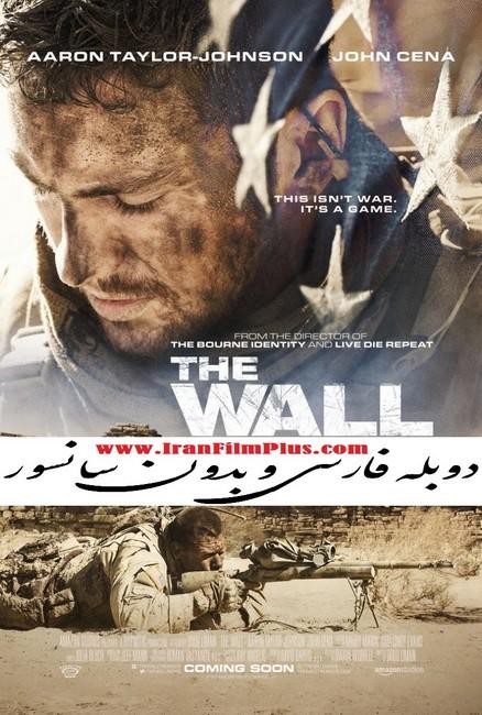 فیلم 2017 The Wall