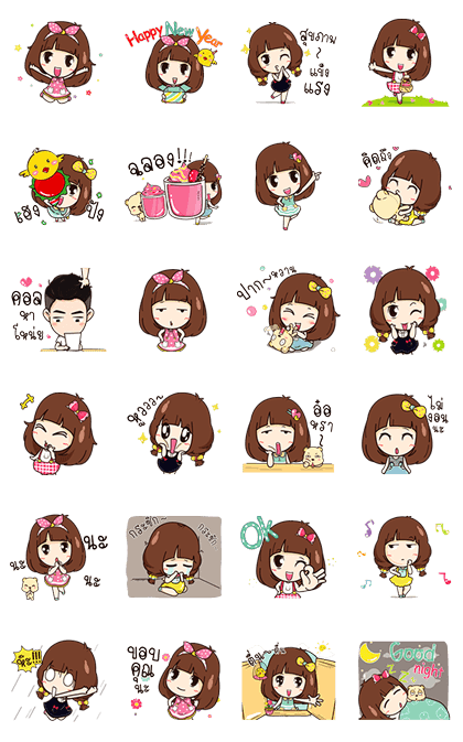 Milin Animated Stickers