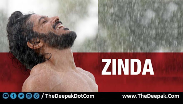 ZINDA HAI TOH Guitar Tabs Leads, Hindi song from the movie BHAAG MILKHA BHAAG