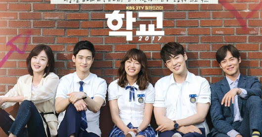SCHOOL 2017: REVIEW & RATING| KOREANDRAMALUVHER
