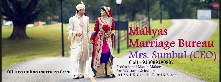 Pakistani marriage proposals, rishta, rishtay, rishtey