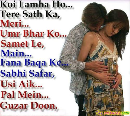 Shayari Love Hindi In Urdu In Hindi Love You In English ...
