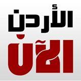 تردد قناة الاردن الان jordan now tv