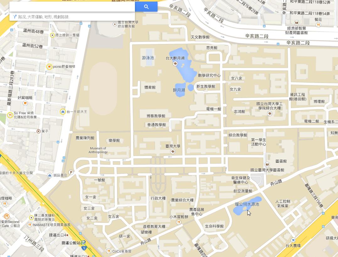 台灣 Google 地圖真實版認證!將即時反應世界的變動 google%2Bmaps%2Btaiwan-03
