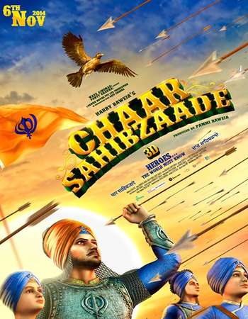 Poster Of Chaar Sahibzaade 2 2016 Punjabi 180MB  HEVC Mobile  Watch Online Free Download 300mb.cc