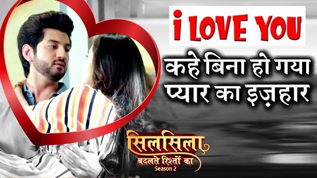 Big Twist : Ruhaan perfect plan making Mishti confess love in Silsila Badalte Rishton Ka 2