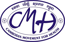 http://www.cmhcambodia.org/