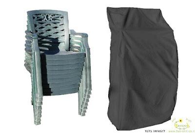 כיסויים לכיסאות פלסטיק
