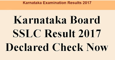 Karnataka Board SSLC Result 2017 KSEEB 10th Class Results Download Now