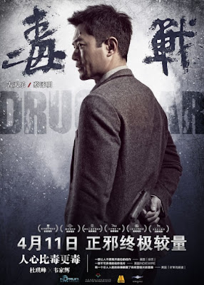 Drug War Movie Film 2013 [Sinopsis]