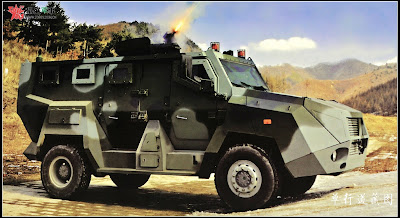 Chinese MRAP(CHINA DEFENSE BLOG)