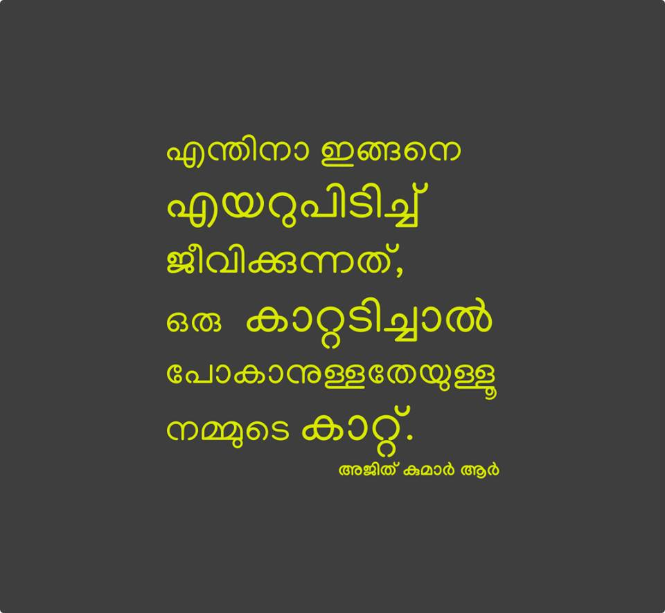 Wise Quotes: Malayalam Wise Quotes And Sayings Collection