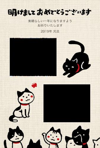 猫の手ぬぐいデザイン年賀状(写真フレーム付)