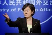 Beijing's diplomatic spokeswoman Hua Chunying