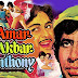 Retro In A Metro: 'Amar Akbar Anthony' Review