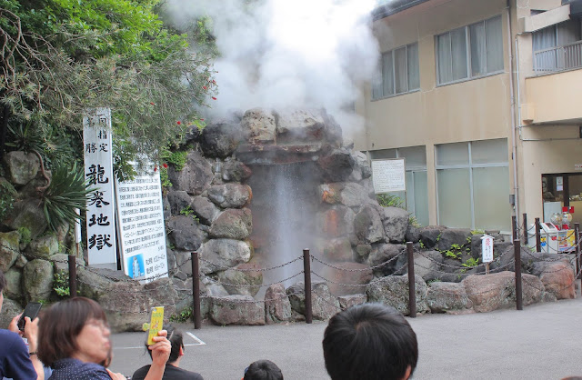 自然の不思議さを感じられる、別府温泉の定番、地獄めぐり【t】 竜巻地獄