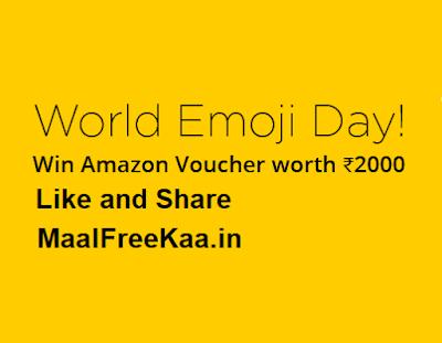 Emoji World Day