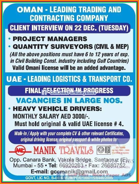 Oman gulf company jobs