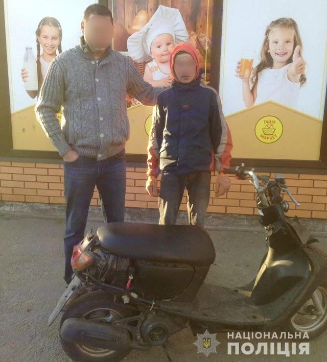 У Василькові неповнолітні намагалися викрасти мопед