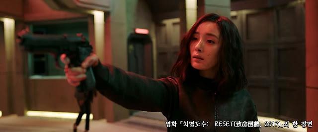 RESET 2017 scene 03