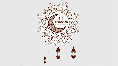 Eid Mubarak HD Photo 2017