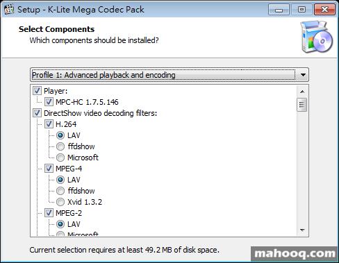 K-Lite Codec Pack 影片播放器軟體,好用的影音解碼器