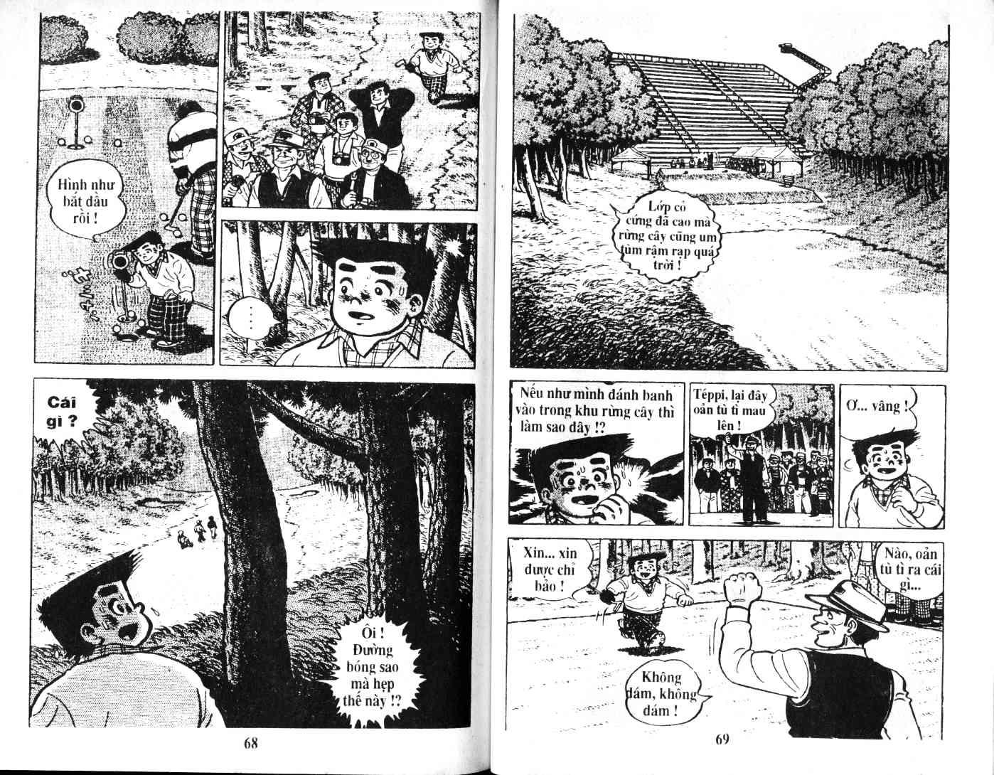 Ashita Tenki ni Naare chapter 35 trang 33