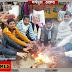 कोसी में ठंड के कहर से ठहर रहा जन-जीवन, गरीब-गुरबों की बढ़ी मुश्किलें