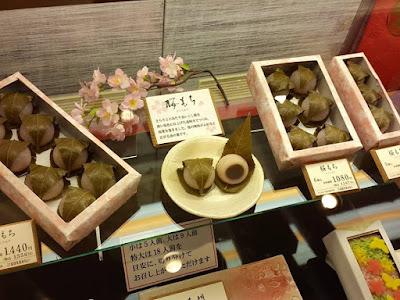 Sakuramochi at Seibu Department Store Ikebukuro Japan