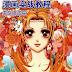 [Descarga] Dibujar Muchos Tipos de Mujeres Estilo Manga.