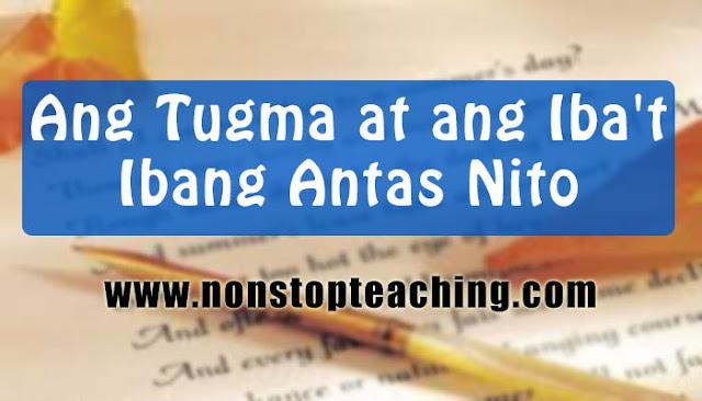 Ang Tugma at ang Iba't Ibang Antas Nito