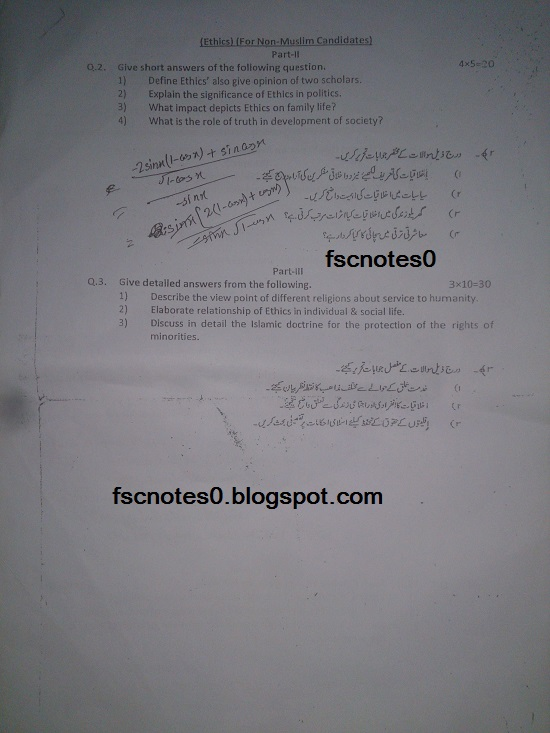 BS (Hons) Chemistry Past Papers Semester 1 Islamiat fscnotes0 Asad Hussain 5