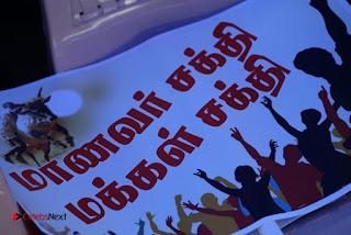 Tamil Film Industry Jallikattu Support Protest of Jallikattu  0060.jpg