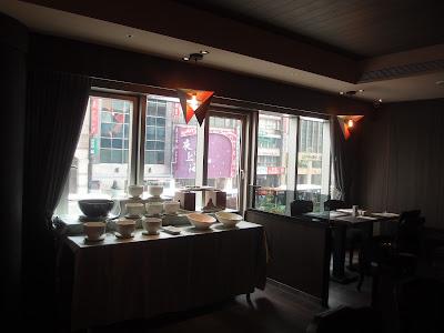 U Restaurant