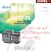 تحميل دليل استعمال مغير السرعة Catalogue delta vfd وباللغة العربية