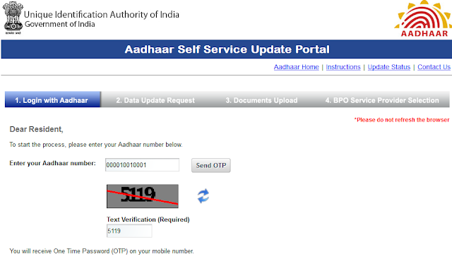 Step1: update mobile number in aadhar card
