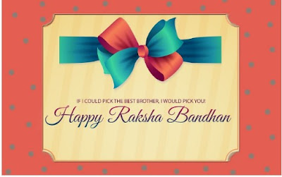 "alt=""Wallpaper of raksha bandhan""/>"
