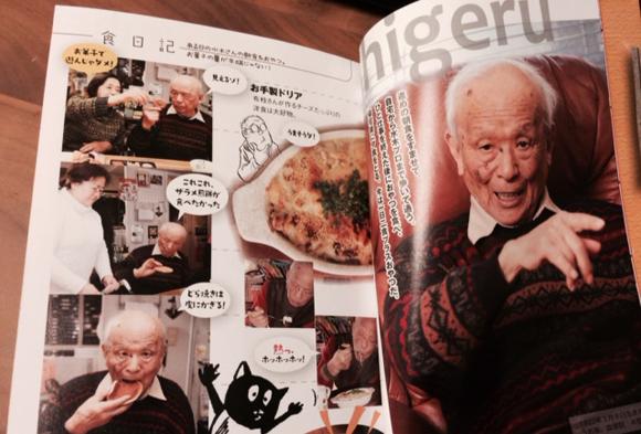 Livro Shigeru Mizuki