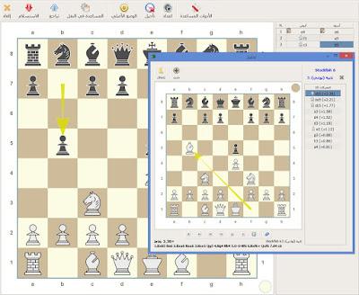 Lucas Chess 3