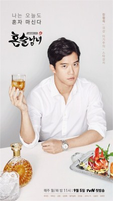 sinopsis Drinking Solo