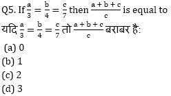 RRB NTPC Mathematics Quiz : 14th September_90.1