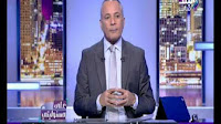 برنامج على مسئوليتي حلقة الاربعاء 7-12-2016 مع احمد موسى