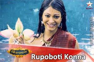 Star jalsha serial tumi asbe bole star rahul nandini sex scene sandipta sen and rahul banerjee scan - 4 4