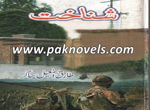 Shanakhat Urdu Novel By Tariq Ismail Sagar